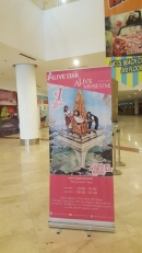 Museum Alive Ancol