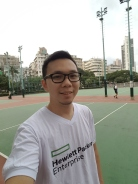 Carpenter Road Park, Kow Loon, Hong Kong