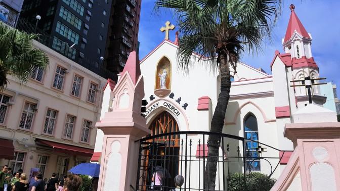 Jalan-jalan ke Hong Kong dan Makau Part4 : Lari pagi dan ke Rosary Church