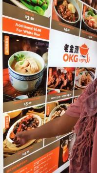 OLD KIM GUAN express restoran
