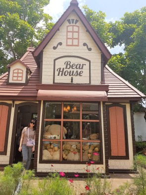 Bear House Kota Mini Lembang