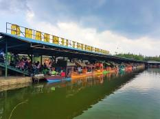 restoran floating market lembang