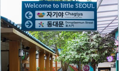 Chingu-Korean-Cafe-Little-Seoul-Bandung