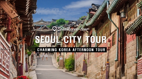 Charming-Korea-Afternoon-Tour