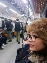 di dalam MRT