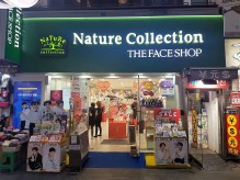 nature republic myeongdong seoul