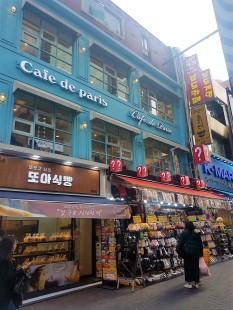 yuditika myeongdong3