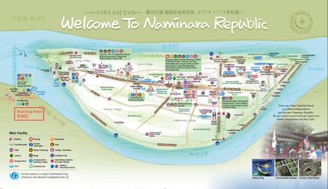 Nami_Island_Map1