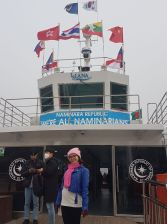 Ferry Goes to Nami Island