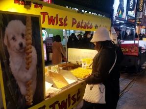 Twist Potato Seoul Street Food