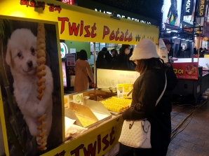 Twist Potato Seoul Street Food