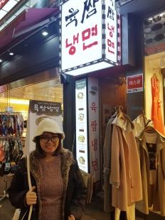 restoran di myeongdong