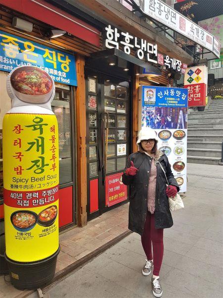 yuditika seoul 07