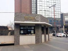 tourist Information center di Insadong