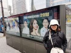 Gangnam Beauty lifestyle