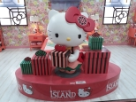 Hello Kitty Museum, N Seoul Tower