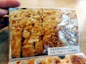 makan pork cutlet di jongno, seoul
