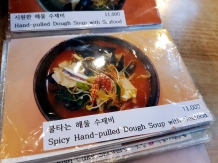 makan sup seafood di jongno, seoul