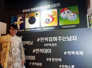 yuditika hanbok gyeongbokgung 105