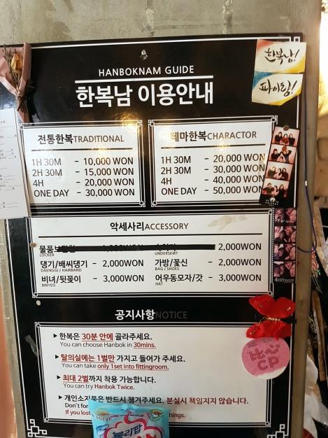 Harga rental hanboknam korea