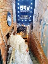 yuditika hanbok gyeongbokgung 22b