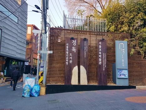 yuditika hanbok gyeongbokgung 91