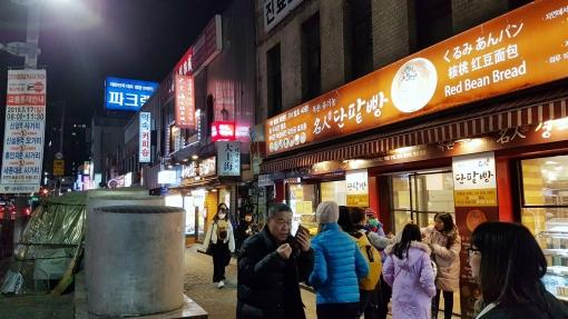 yuditika seoul korea dongdaemun32