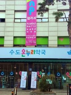 yuditika seoul korea05