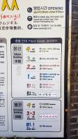 yuditika seoul korea37