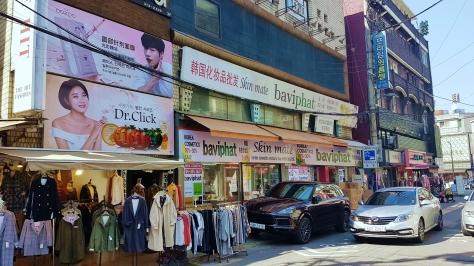 yuditika seoul korea67