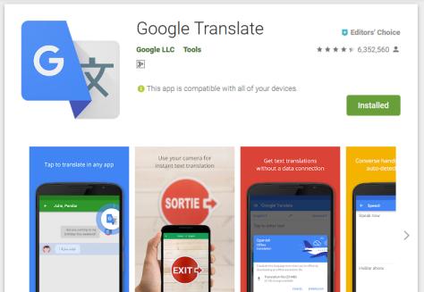 Google Translate yuditika.com