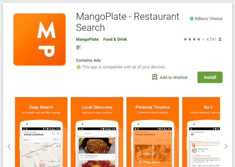 mango plate android yuditika.com