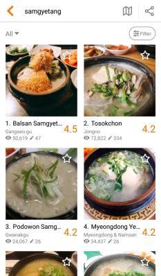 mangoplate yuditika review1