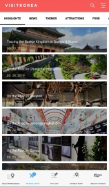 Menu Highlight di visitkorea